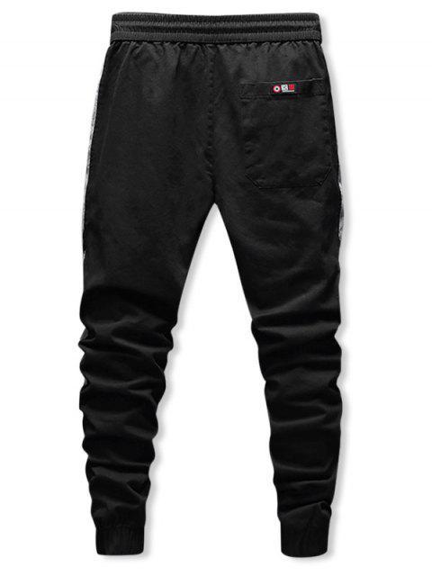 對比色飾邊抽繩短褲慢跑者 - 黑色 S Mobile