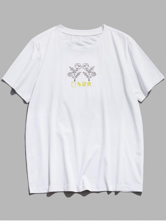 trendy ZAFUL Embroidery Letter Flower Short Sleeve T-shirt - WHITE L