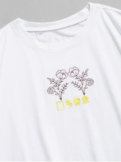 shops ZAFUL Embroidery Letter Flower Short Sleeve T-shirt - WHITE S Mobile
