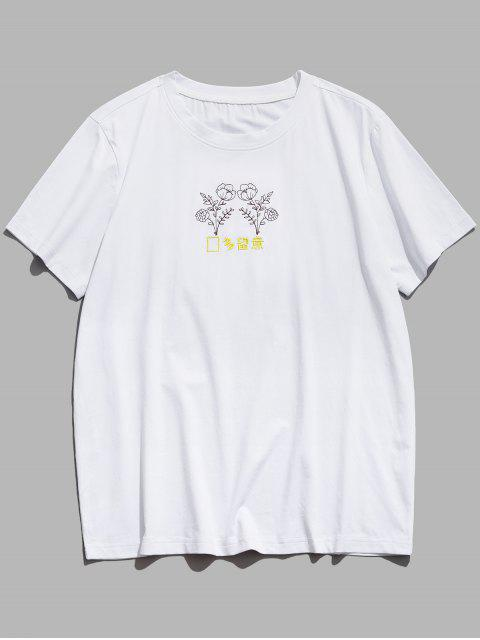 chic ZAFUL Embroidery Letter Flower Short Sleeve T-shirt - WHITE 2XL Mobile