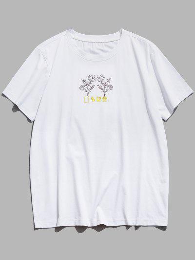 ZAFUL Embroidery Letter Flower Short Sleeve T-shirt - White L