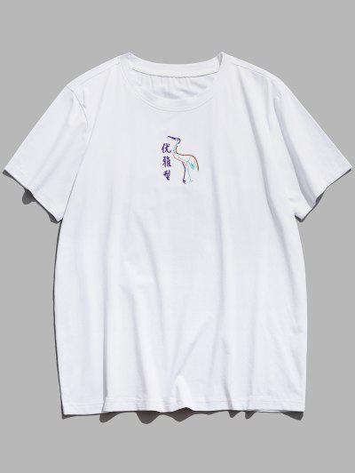ZAFUl Oriental Stickerei-Buchstabe-Vogel-T-Shirt - Weiß M