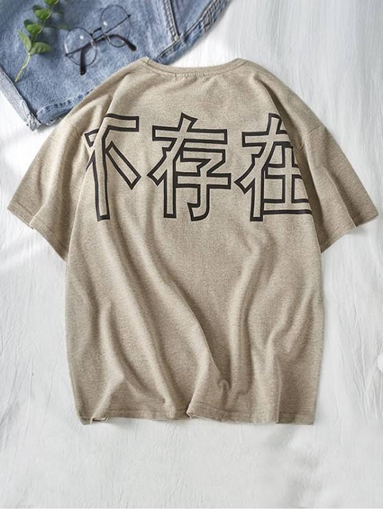 sale Inexistence Letter Print Short Sleeve T-shirt - CORNSILK L