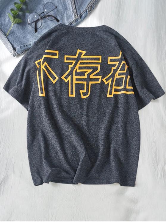 online Inexistence Letter Print Short Sleeve T-shirt - BLACK M