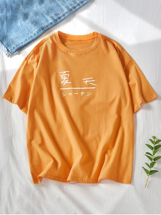 lady Summer Oriental Letter Print Short Sleeve Tee - SUN YELLOW 2XL