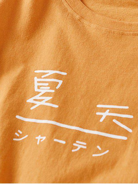 hot Summer Oriental Letter Print Short Sleeve Tee - SUN YELLOW XL Mobile