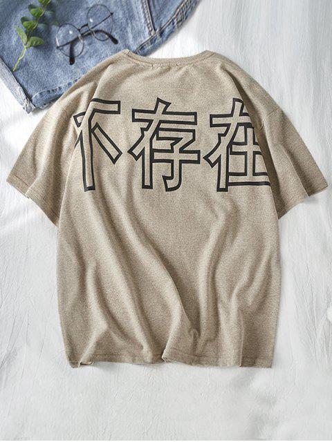 不存在性信函打印短袖T卹 - 玉米穗黃 M Mobile