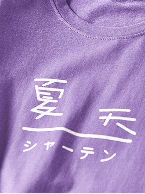 夏季東方信打印短袖T卹 - 紫色的花 L Mobile
