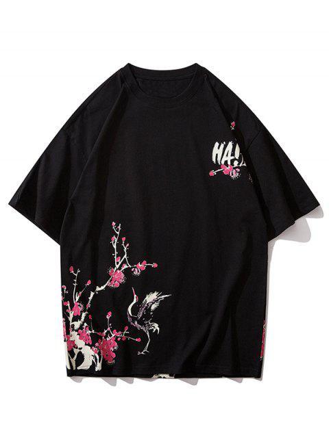 飛鶴花字母印花T卹 - 黑色 M Mobile