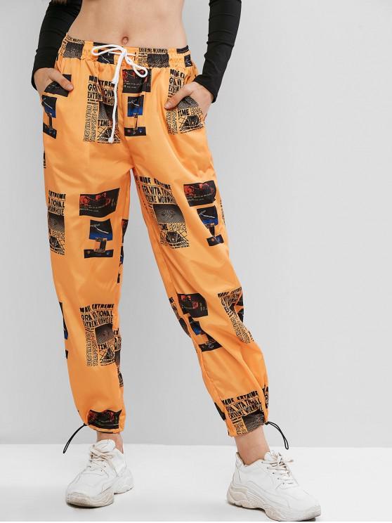 womens Mid Rise Printed Windbreaker Jogger Pants - BEE YELLOW L