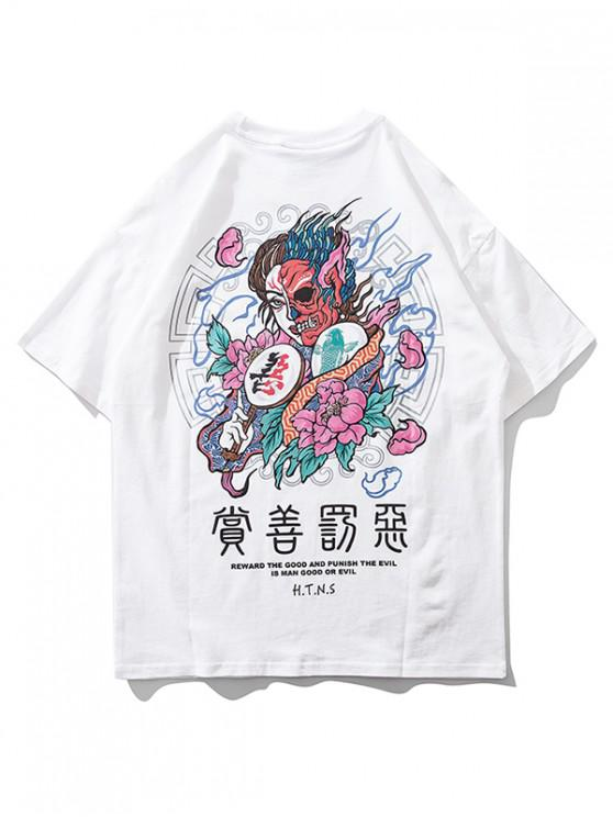 new Devil Oriental Letter Graphic Print Short Sleeve T-shirt - WHITE M