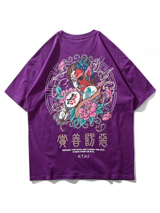 hot Devil Oriental Letter Graphic Print Short Sleeve T-shirt - PURPLE L