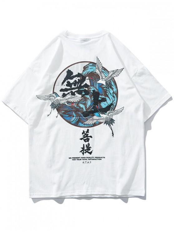 buy Sea Wave Flying Crane Oriental Letter Print T-shirt - WHITE L