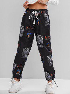 Mid Rise Printed Windbreaker Jogger Pants - Black M