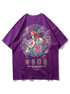 Devil Oriental Letter Graphic Print Short Sleeve T-shirt - Purple M