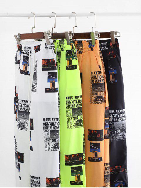 fashion Mid Rise Printed Windbreaker Jogger Pants - BLACK M Mobile