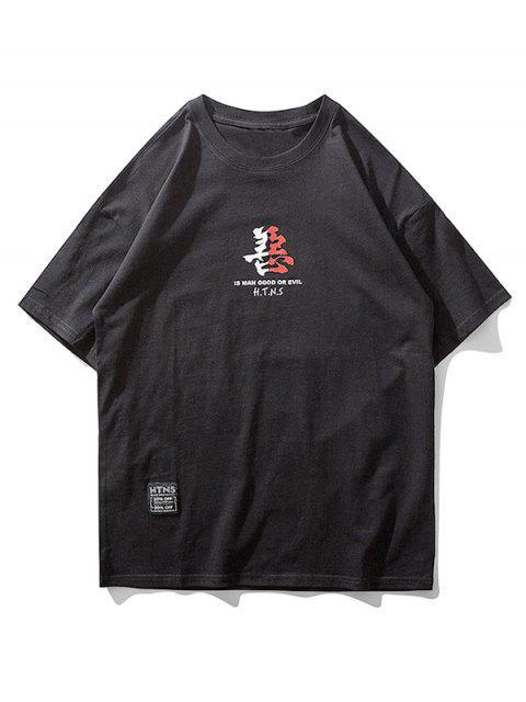 Camiseta de Manga Corta con Estampado Gráfico de Letras - Negro L Mobile