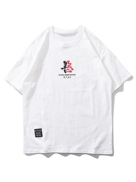 魔鬼東方信圖形打印短袖T卹 - 白色 XL Mobile