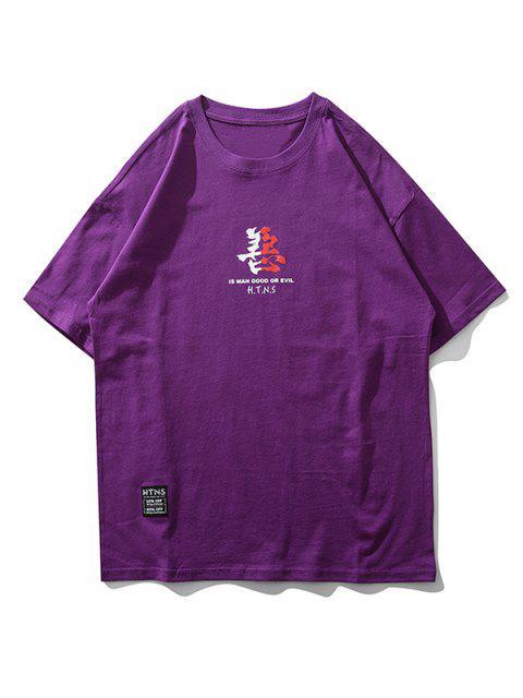 Teufel Buchstabe Grafikdruck Kurzarm T-Shirt - Lila L Mobile