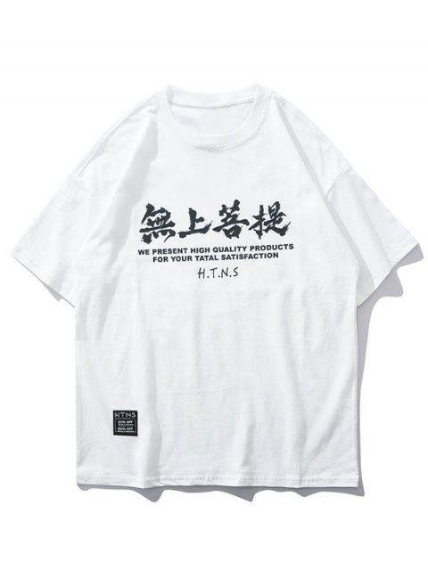 海浪飛鶴東方信印花T卹 - 白色 XL Mobile