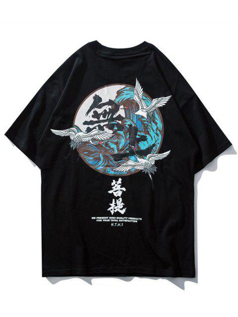 海浪飛鶴東方信印花T卹 - 黑色 2XL Mobile
