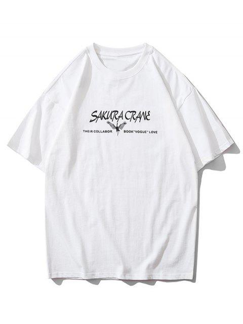櫻花花鶴圖形打印度假T卹 - 白色 XL Mobile