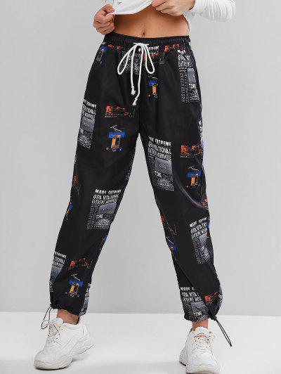 Mid Rise Printed Windbreaker Jogger Pants - Black M