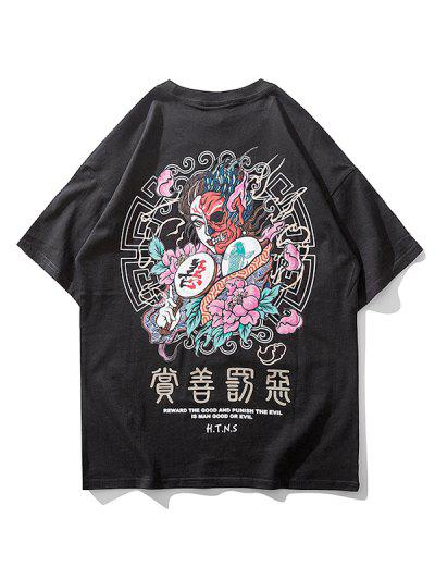 Devil Oriental Letter Graphic Print Short Sleeve T-shirt - Black M