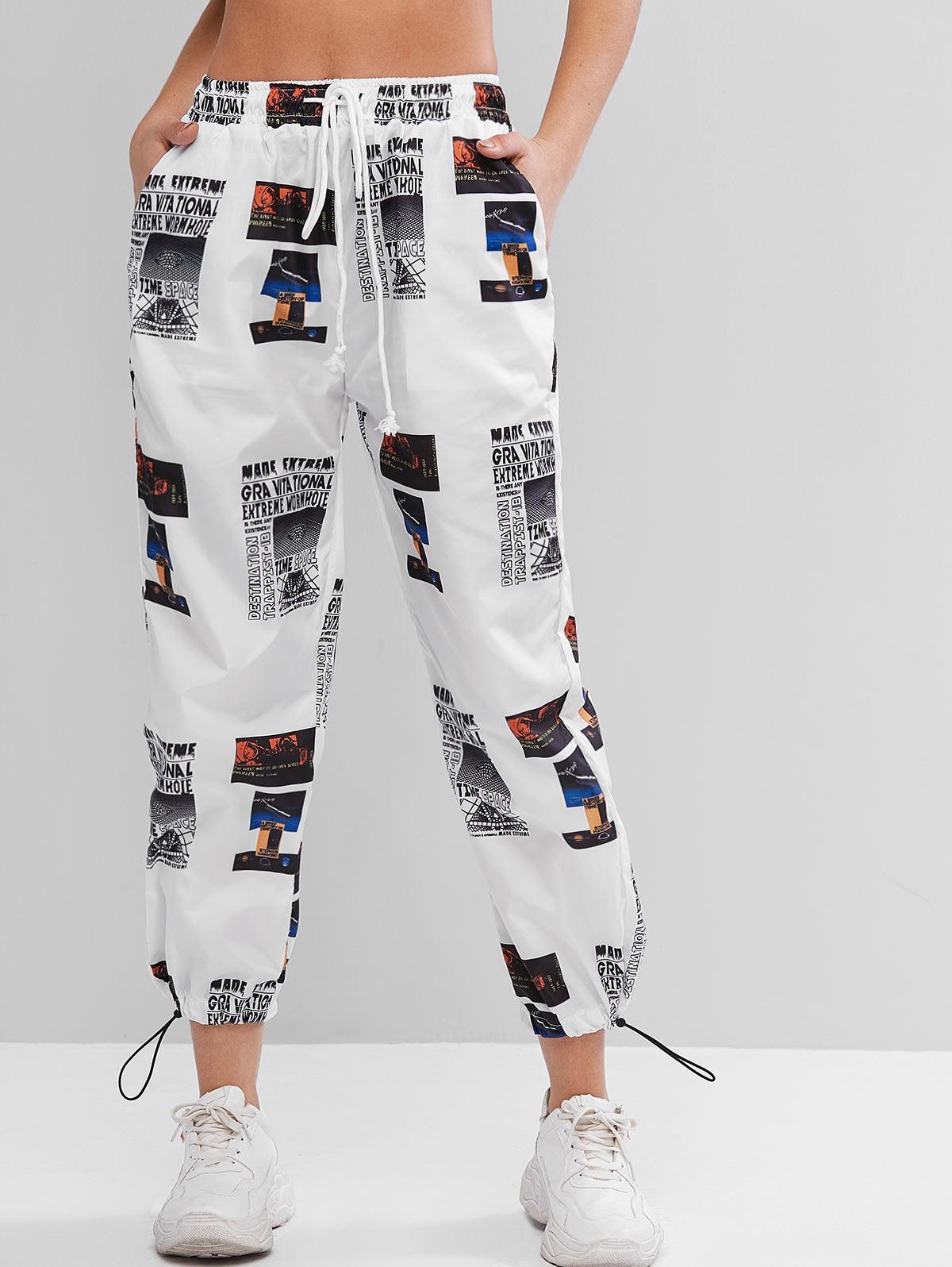 Mid Rise Printed Windbreaker Jogger Pants