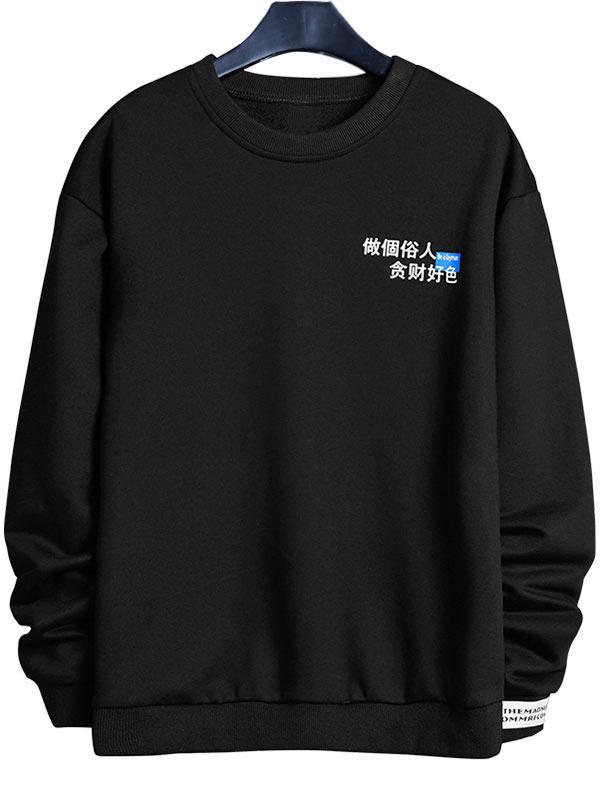 Be a Layman Oriental Letter Print Sweatshirt фото