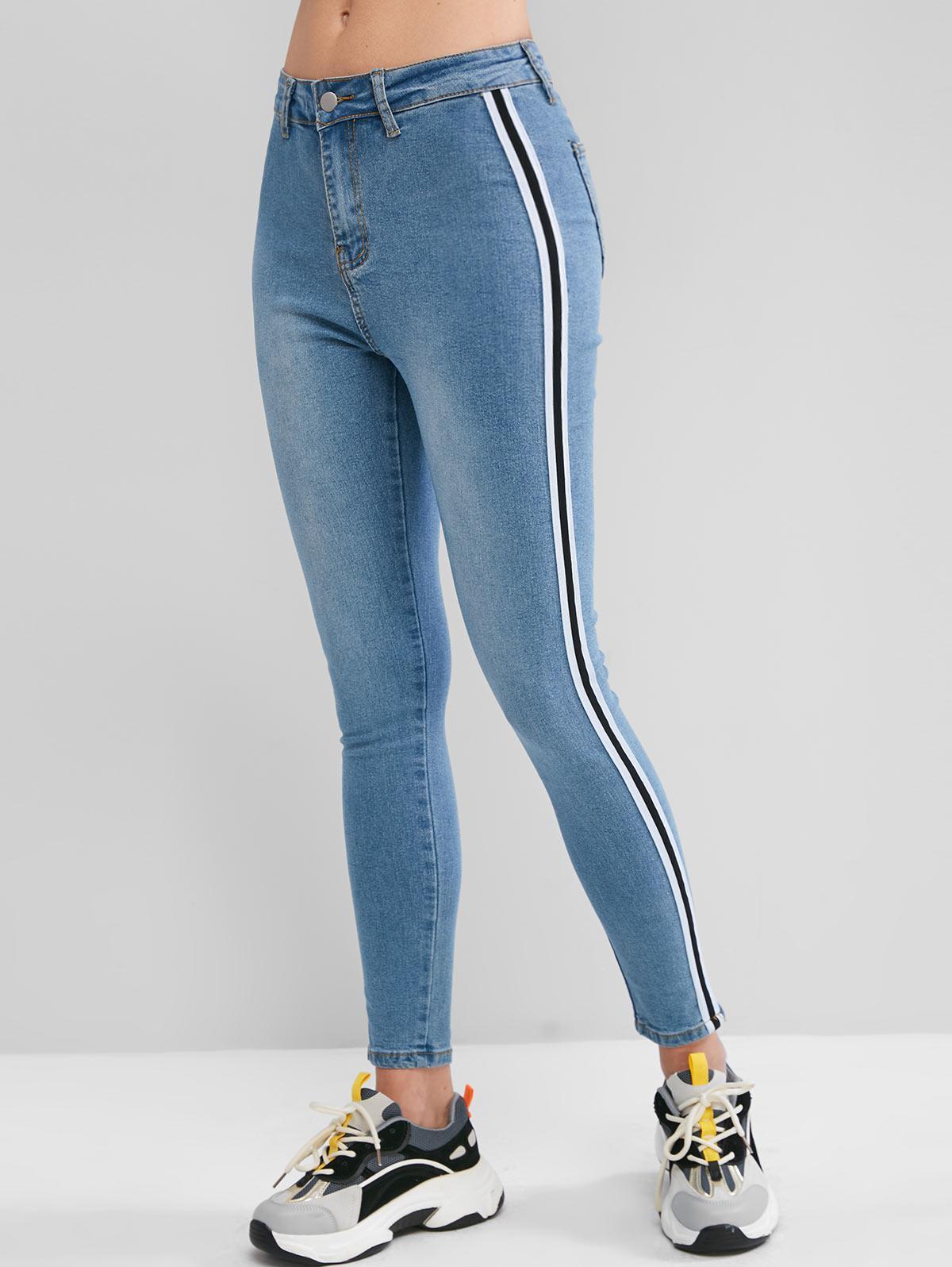 Side Striped Zipper Fly Skinny Jeans