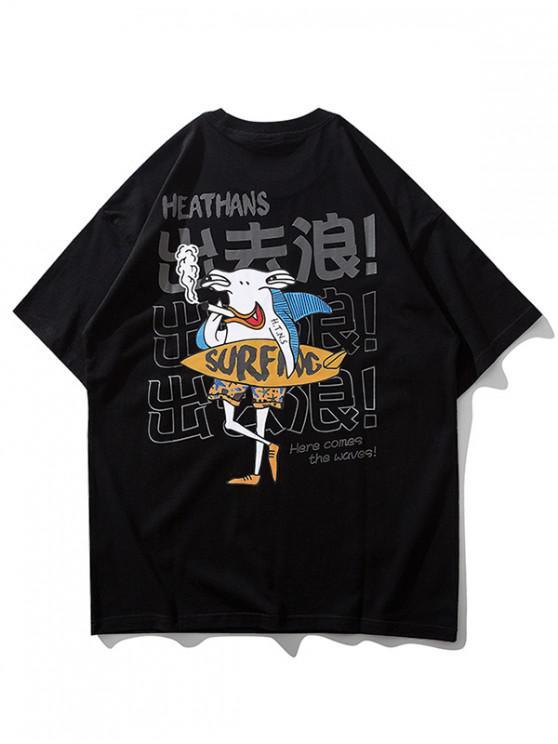 online Cartoon Animal Surfing Letter Print Short Sleeve T-shirt - BLACK L