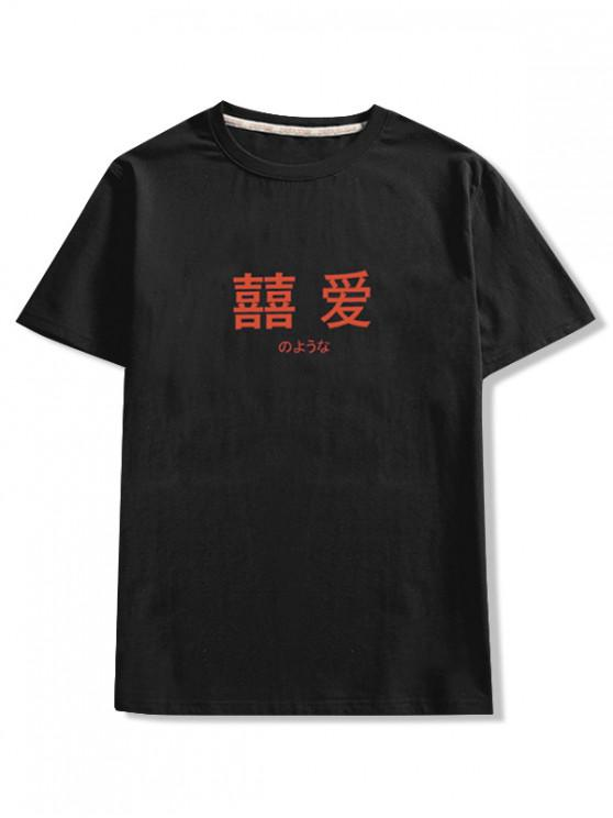 hot Short Sleeve Oriental Letter T-shirt - BLACK XS