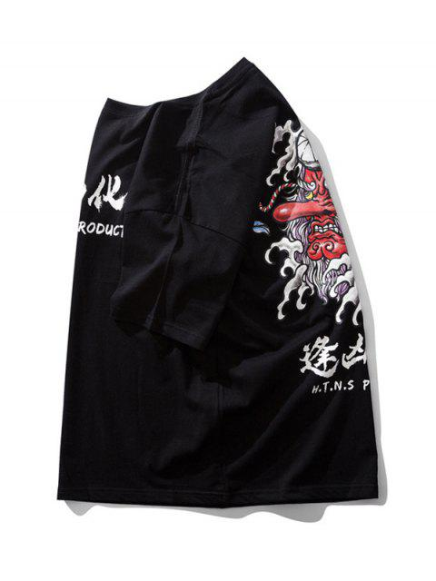 魔鬼東方信打印短袖T卹 - 黑色 XL Mobile