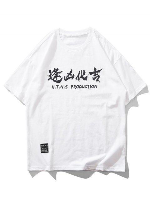 魔鬼東方信打印短袖T卹 - 白色 M Mobile