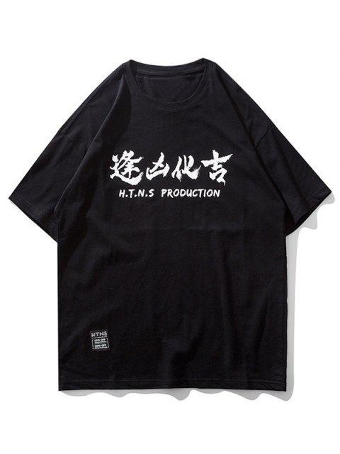 魔鬼東方信打印短袖T卹 - 黑色 M Mobile