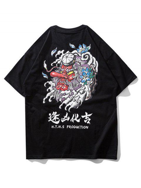 Camiseta de Manga Corta con Estampado de Letras de Diablo - Negro 2XL Mobile