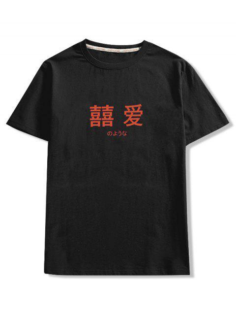 Camiseta de Cuello Redondo con Texto de Letras - Negro 2XL Mobile
