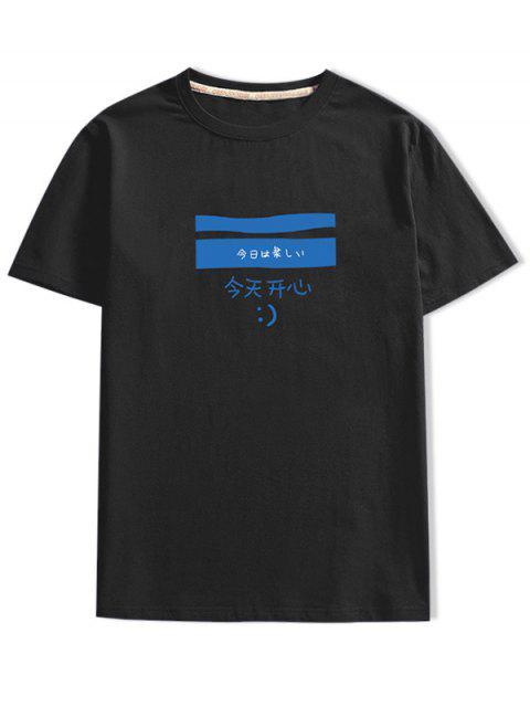 unique Contrast Oriental Letter Print Casual T-shirt - BLACK XS Mobile