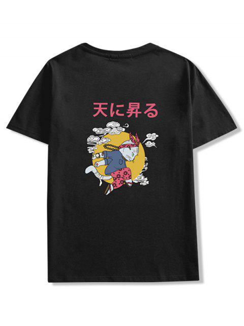 卡通貓東方信圖文T卹 - 黑色 XS Mobile