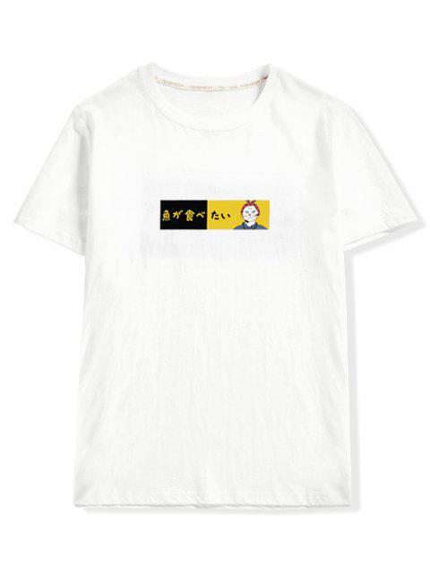 Camiseta con Texto de Dibujos Animados con Letras Gráficas - Blanco L Mobile