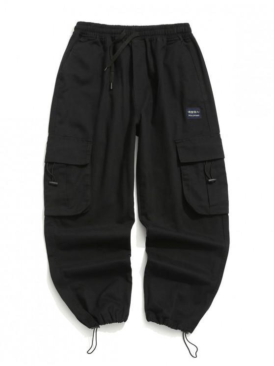 fancy Applique Solid Flap Pocket Cargo Jogger Pants - BLACK 2XL