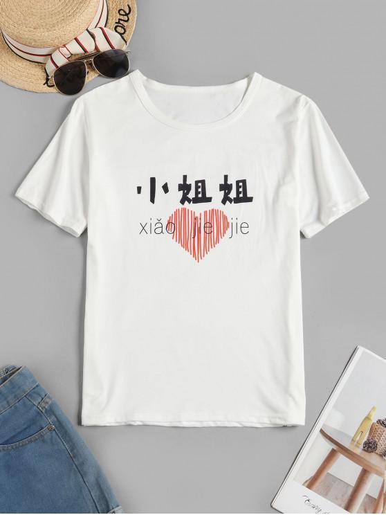 buy Valentine Heart Graphic Oriental Tee - WHITE M