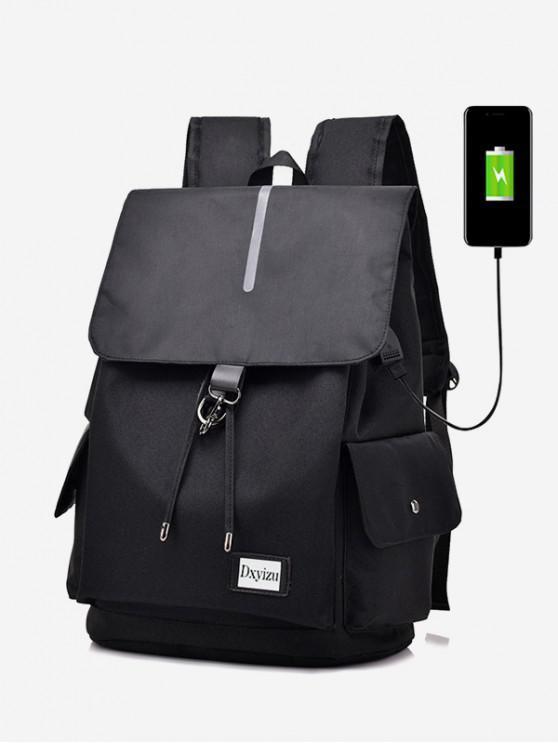 Простой Водонепроницаемый Рюкзак Для компьютера - Чёрный
