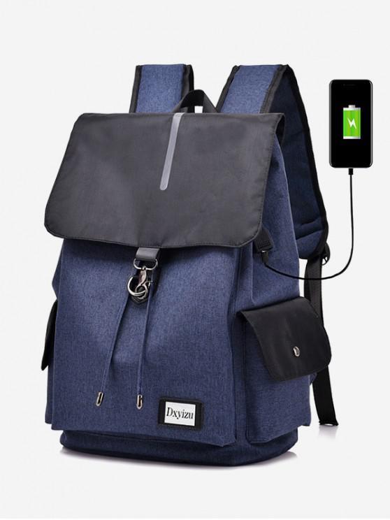 trendy Waterproof Simple Jointed Computer Backpack - NAVY BLUE