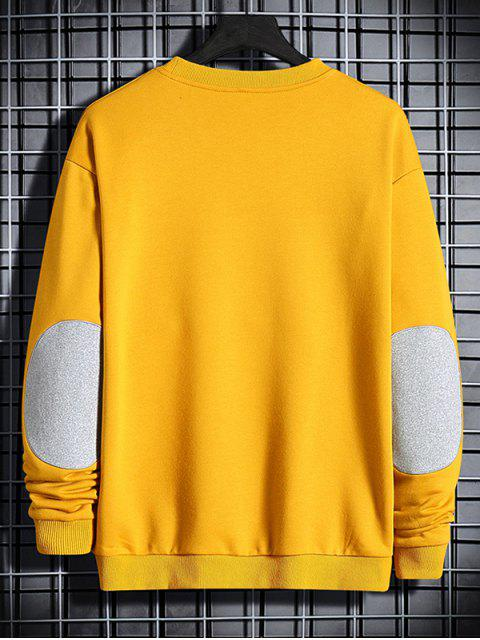 肘拼布貼花圓領運動衫 - 太陽黃 M Mobile