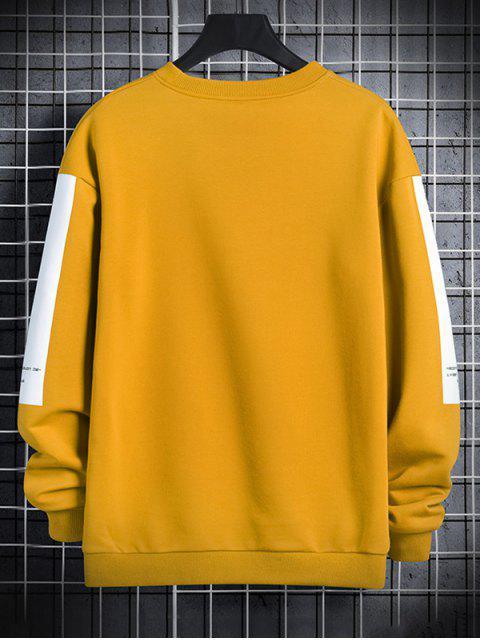 值得做好信Colorblock面板外套 - 太陽黃 L Mobile