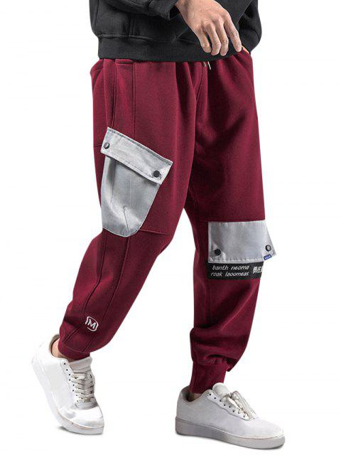 outfit Flap Pockets Fleece Casual Jogger Pants - RED WINE M Mobile