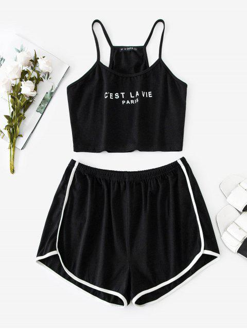 hot ZAFUL Letter Side Striped Cami Two Piece Suit - BLACK S Mobile
