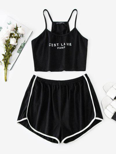 ZAFUL Letter Side Striped Cami Two Piece Suit - Black S